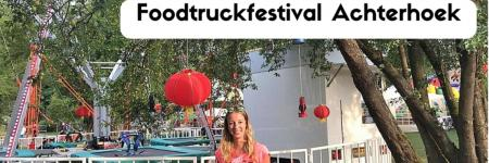 Foodtruckfestival video (Achterhoek)