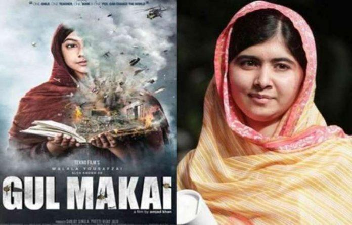 Bollywood Masala News / Gul Makai… director annoyed by Imran's comment on the movie | News24Ghante.com