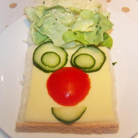 Zonnige lunch...