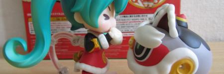 Nendoroid 654 - Hatsune Miku lion dance version figure review